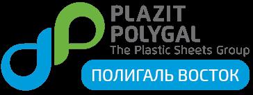 Интернет магазин поликарбоната Полигаль Восток Екатеринбург